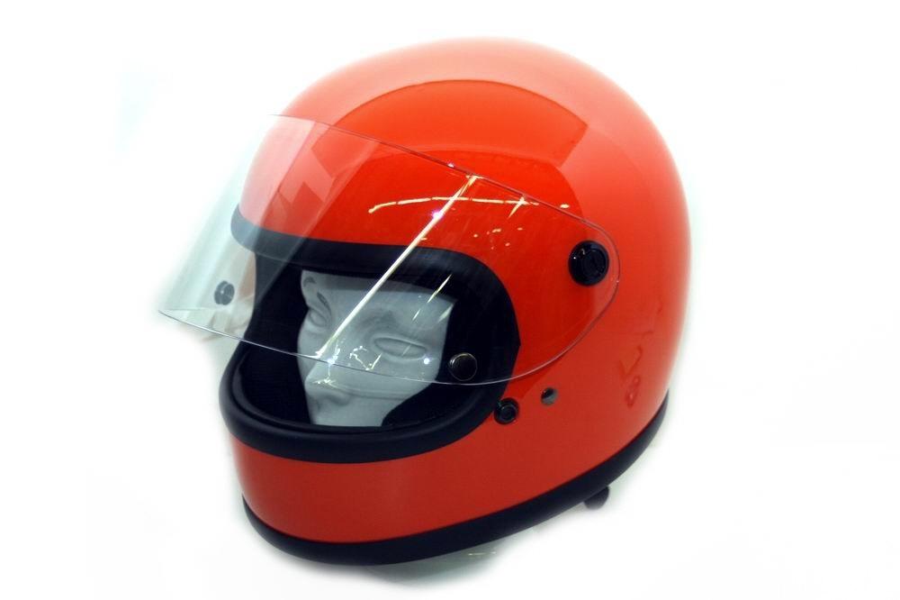 Bild für Kategorie Integral-Helme